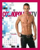 CALENDARIO COSMOPOLITAN TV 2007